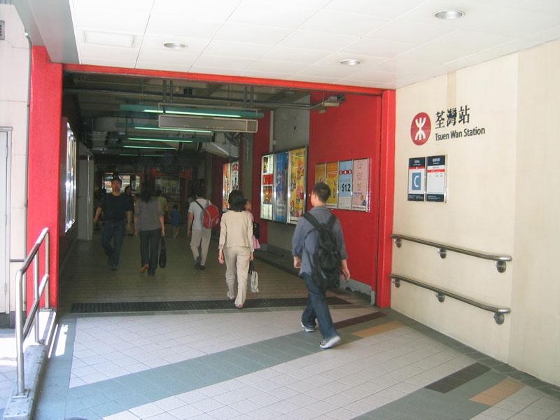 荃灣地鐵站
